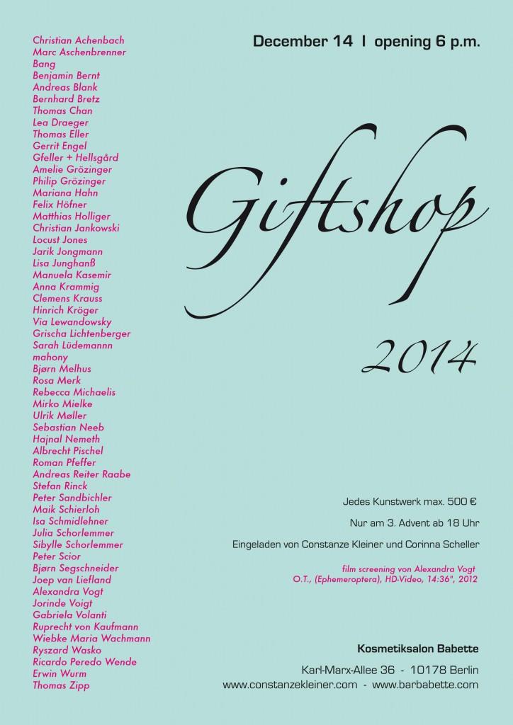 giftshop II